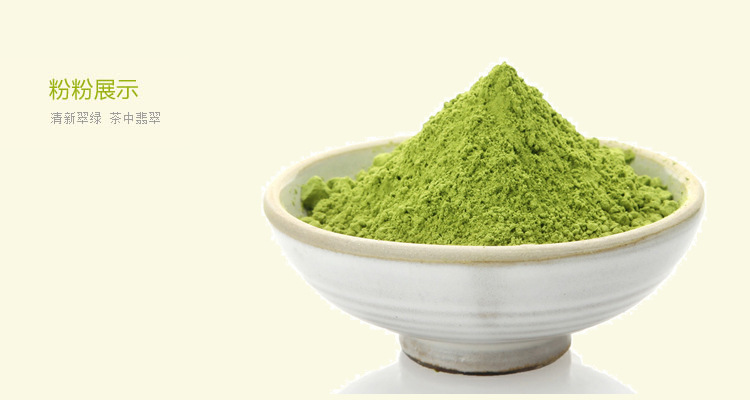 Free shipping wholesale bulk pack 0.5kg Matcha tea powder Meal Replacement Powder Natural health Superfine Green Tea Powder chinese puer tea 125g natural freshest jasmine tea flower tea organic food green tea health care weight loss free shipping