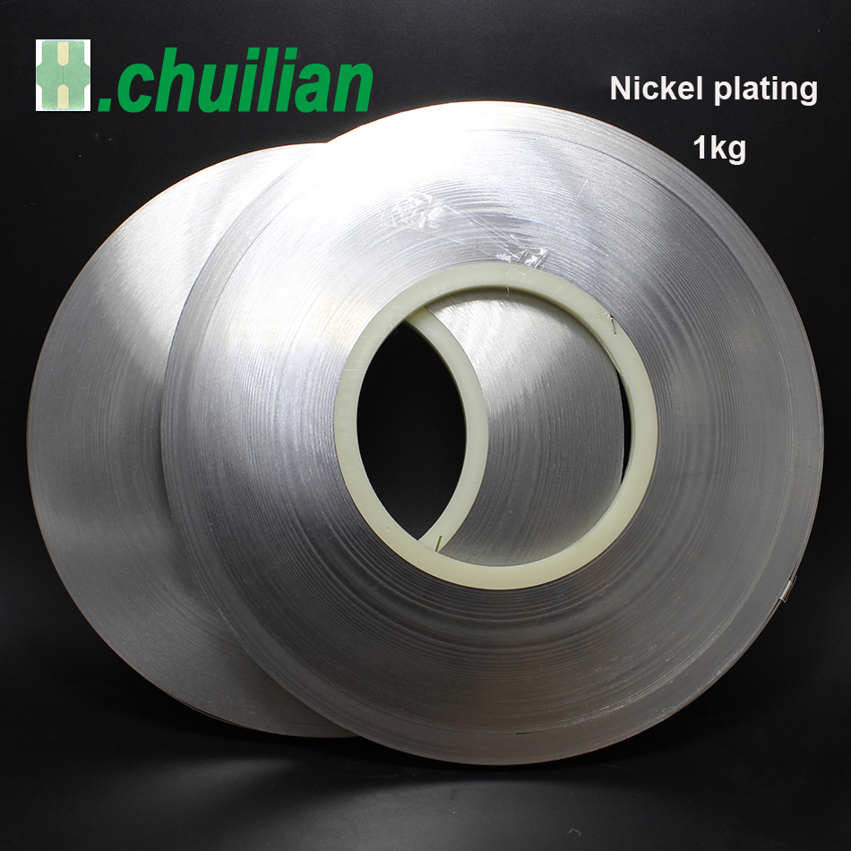 chuilian thickness 0 15mm x 1kg Nickel plating battery tabs nickel plate for 18650 cell   battery Battery welding nickel plate