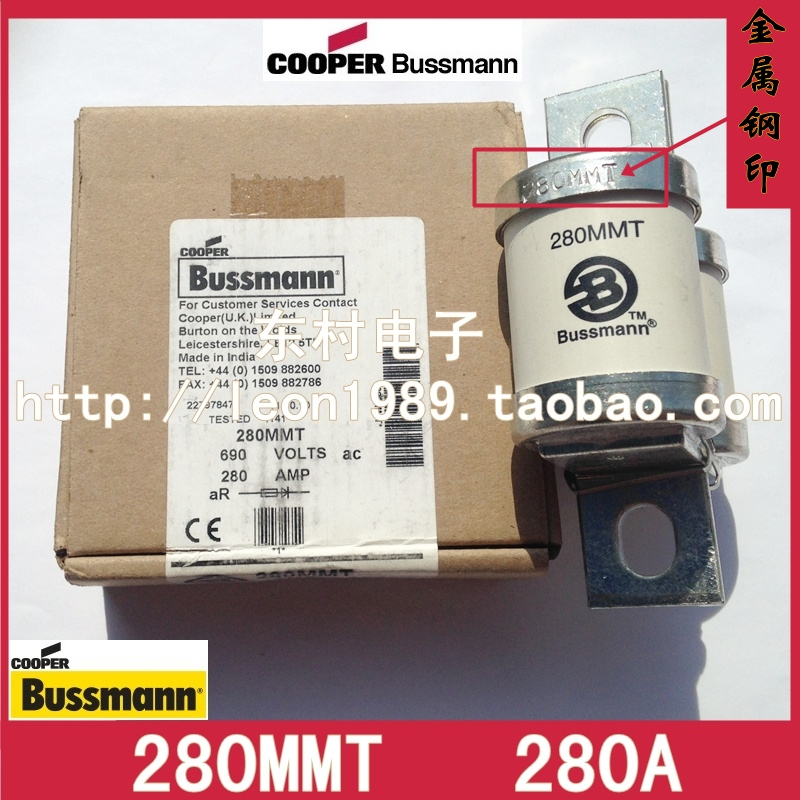 [SA]US imports BUSSMANN Fuses BS88: 4 Indian-made fuses 280MMT 280A 690V цена