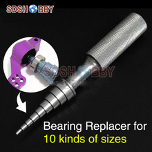 Bearing Replacer/ RC Model Tools/ Bearing Tools for Detaching 10kinds of Sizes