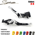 Top NEW CNC Motorcycle Brakes Clutch Levers For Benelli TNT300 TNT600 BN600 BN302 Stels600 Keeway RK6/BN TNT 300/302/600