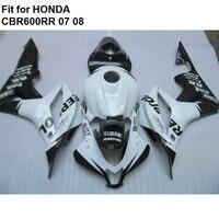 Aftermarket body parts fairings for Honda white black CBR 600RR 07 08 fairing kit CBR600RR 2007 2008 TY08