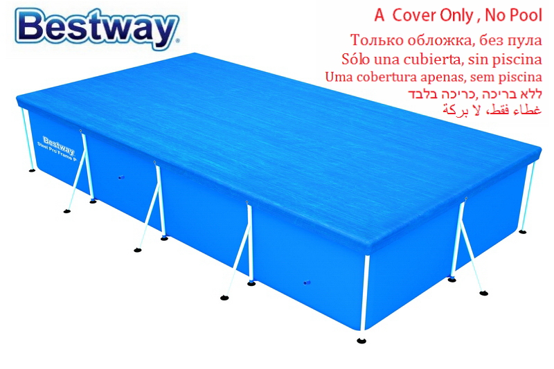 58107 Bestway PE 4.10mx2.26m Cover For 400x211cm Above Ground Swimming Pool AG Pool Lid Anti Dust,Rain,Leaves,Cold !NOT Pool!