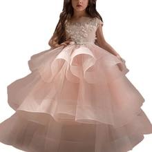 Платья с цветочным узором для девочек для свадебной вечеринки; элегантные платья из тюля с аппликацией без рукавов для маленьких девочек; платья для причастия