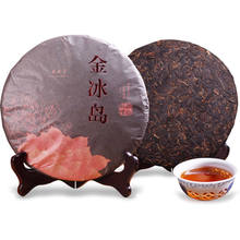 China 357g Yun Nan Iceland Golden Bud Ancient tree puer tea Chinese Yunnan Mengku Old Tree Ripe Pu er Qizi tea Cake Puerh pu erh(China)