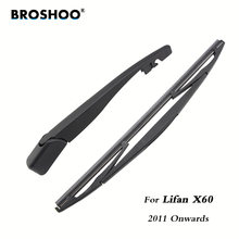 Щетки стеклоочистителя broshoo для lifan x60 hatchback 2011
