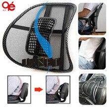 ¡Oferta! cómoda silla de malla para alivio Lumbar, soporte de dolor de espalda, cojín de coche, silla de asiento de oficina, cojín Lumbar negro
