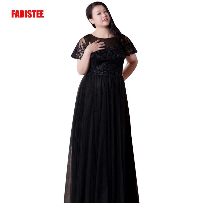 FADISTEE nouveauté élégante longue robe de bal robes de soirée robe formelle manches en dentelle simple noir mère de la mariée robes