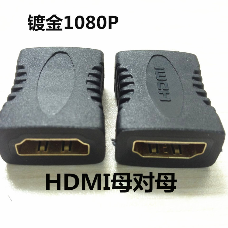 HD HDMI through HDMI adapter female extension of the mother to extend the first 1080P gold-plated head response of rice to top dressing of p through complex fertilizers