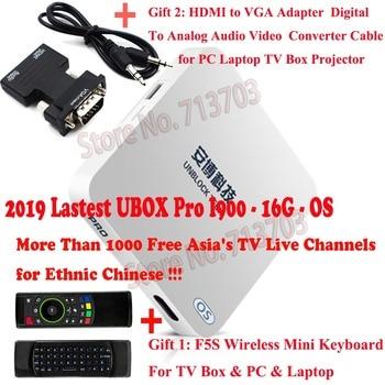 IPTV UNBLOCK UBOX 5 PRO I900 16G OS Smart Android 7 0 TV Box VGA Mi