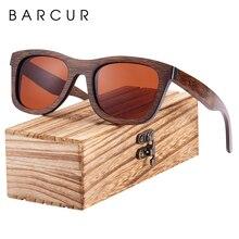 BARCUR نظارة شمسية خشبية الخيزران البني إطار كامل نظارات شمس بإطار خشبي الرجال الاستقطاب النظارات النساء خمر