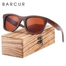 Barcur木材サングラスフルフレーム木製サングラス男性偏ヴィンテージ女性眼鏡