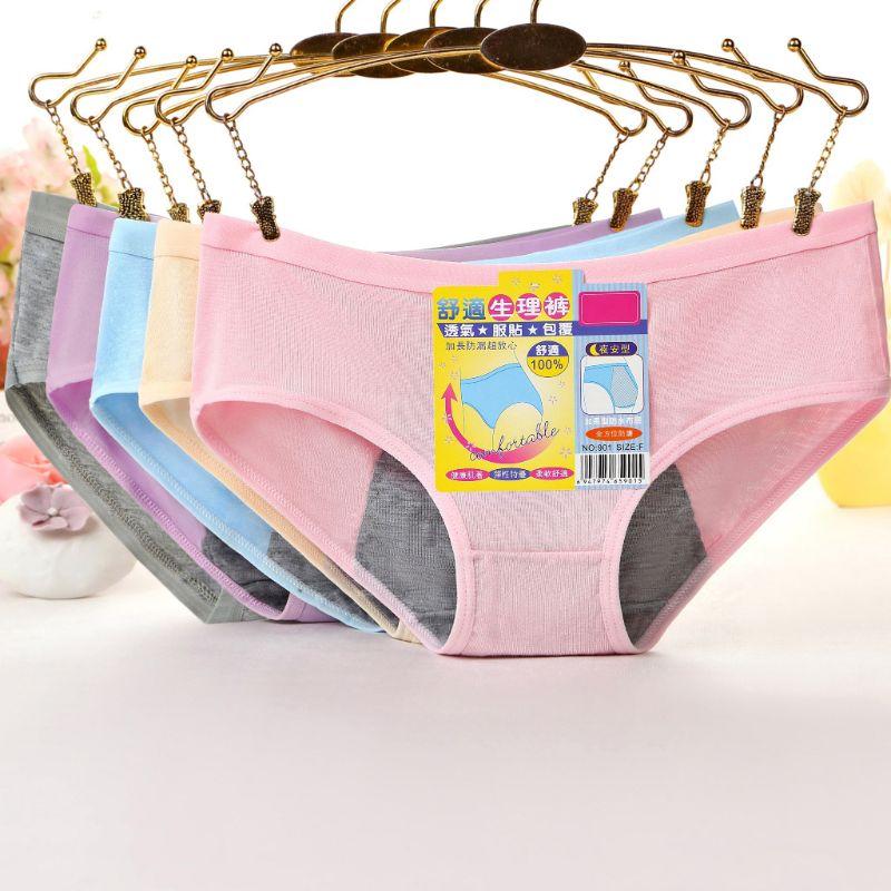 Women Menstrual Period Underwear Modal Cotton Panties Seamless Physiological Leakproof Briefs Size XL
