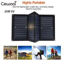 Solar Charging USB Solar Panel Portable 25W 5V Folding Solar Pane Waterproof Sunpower Solar Charger Pane