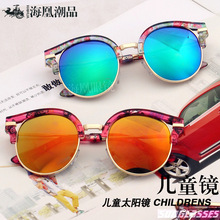 2016 Mejores Niños Lindos Niños De Plástico + Metal UV400 Recubrimiento cat eye los vidrios de sun niños niñas gafas de niño gafas de sol