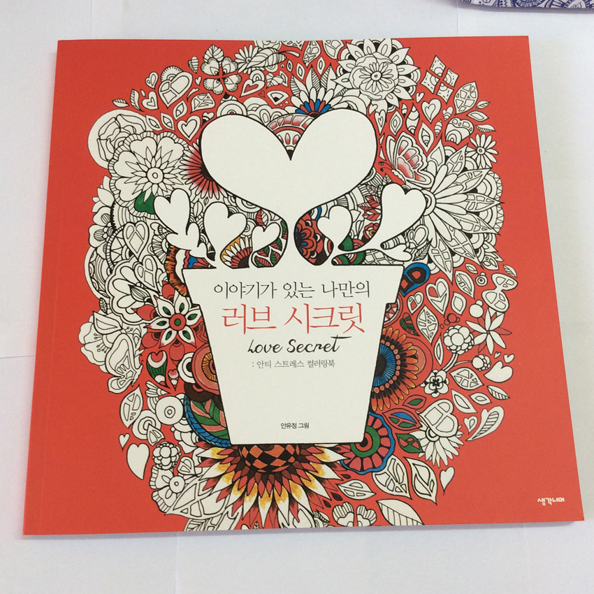 Love Secrets Coloring Books For Adults Kids Relieve Stress Graffiti Painting Drawing Secret Garden Art Coloring Books
