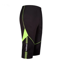 Men's Soccer Training Pants