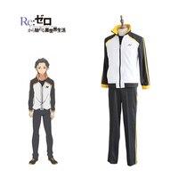 Re Zero Kara Hajimeru Isekai Seikatsu Cosplay Natsuki Subaru Costume School Uniform Sport Suit Sportswear Japanese