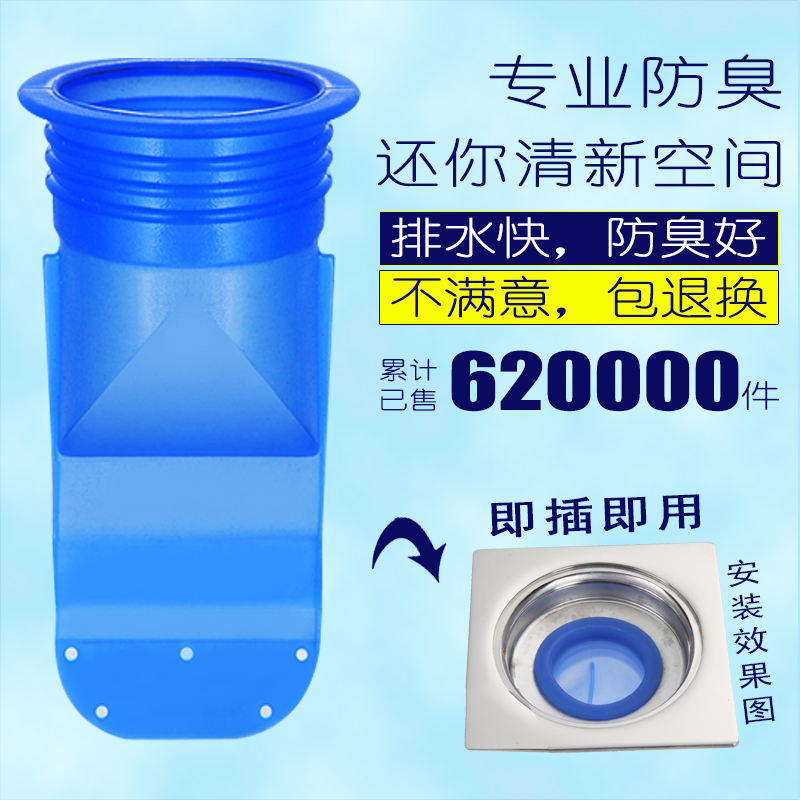 2pcs/lot Silicone Kitchen Sink Accessorie Drains Strainers Bathroom Sewer Pipe Cover Seal Ring Toilet Sink Appliances