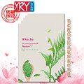 NoEnName_Null oil control acne removing remove hydrating contractive pore invisible silk facial mask paste S384H