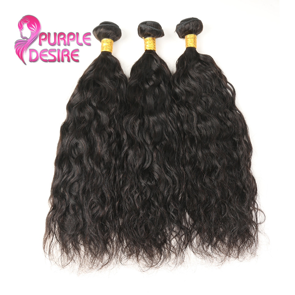 Brazilian Natural Wave 100% Human Hair Purple Desire Non Remy Hair Natural Color Machine Double Weft Weave Bundles 8-30 Inches
