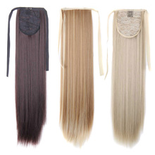 Synthetic Drawstring Ponytail Hairpieces Clip in Hair Extension for Wom