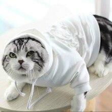 Свитер с длинными рукавами и принтом в виде букв для домашних животных; одежда с капюшоном; милый костюм с котом; Французский бульдог; подходит для маленьких и средних размеров; пальто