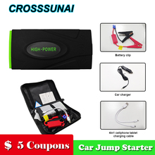 16800mAh Portable Car Jump Starter Power Bank High Capacity Starting Device Booster 600A 12V Car Starter Battery Charger Booster