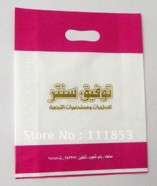 Custom Logo Printing Plastic Bags Personalized Cut Carrier Bag