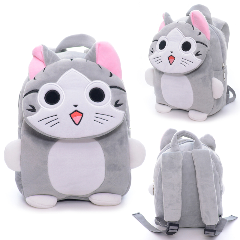 Cartoon Plush Backpacks Kids Adjustable Backpack Baby Shoulder Kindergarten Bag 2-5 Years Old Kids Birthday Gifts