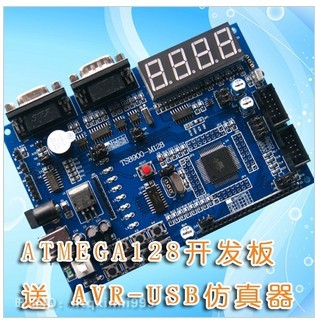 ATMEGA128 development board/AVR development board/send AVR – USB emulator/DA/step motor/remote control