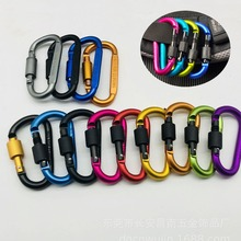 10PCS/PACK Colorful D-shape Aluminium Alloy Carabiner Multi-function Tool Mountaineering Buckle With Lock Camping Hook Keychain