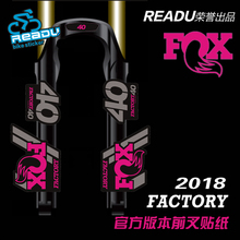 2018 fox40 factory mtb fork Stickers Mountain bike suspensao bike fork stickers fox fork stickers decals