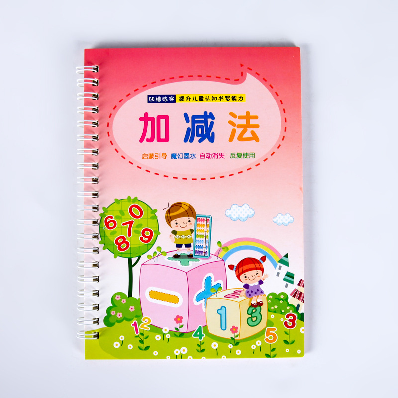Mathematical Addition And Subtraction Groove Calligraphy Copybook For Kids Children Exercises Calligraphy Practice Book Libros