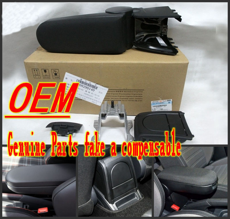 New CROSS Polo Vento armrest box with cup holder Polo boxes bag storage boxes storage console original automotive products|armrest box|storage console|console storage - title=