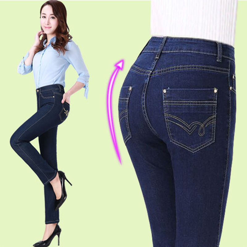 2019 Embroidery High Waist Women   Jeans   Denim Mom Pencil   Jeans   boyfriend Female Long Pants Vintage Stretchy Trousers