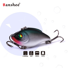 Banshee 50mm 8.7g Fishing Lure V50 Hard Bait VIB Tungsten Bead Wobbler Vibe Vibration Sinking Lipless Crankbaits