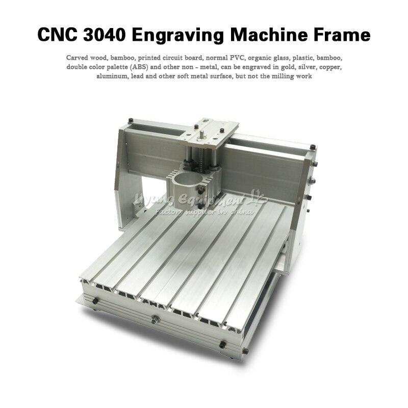 Aluminum CNC Frame Kit CNC 3040Z-DQ With 3 Pcs 57mm NAME 23 Stepper Motor Bracket 3 Pcs Coupling