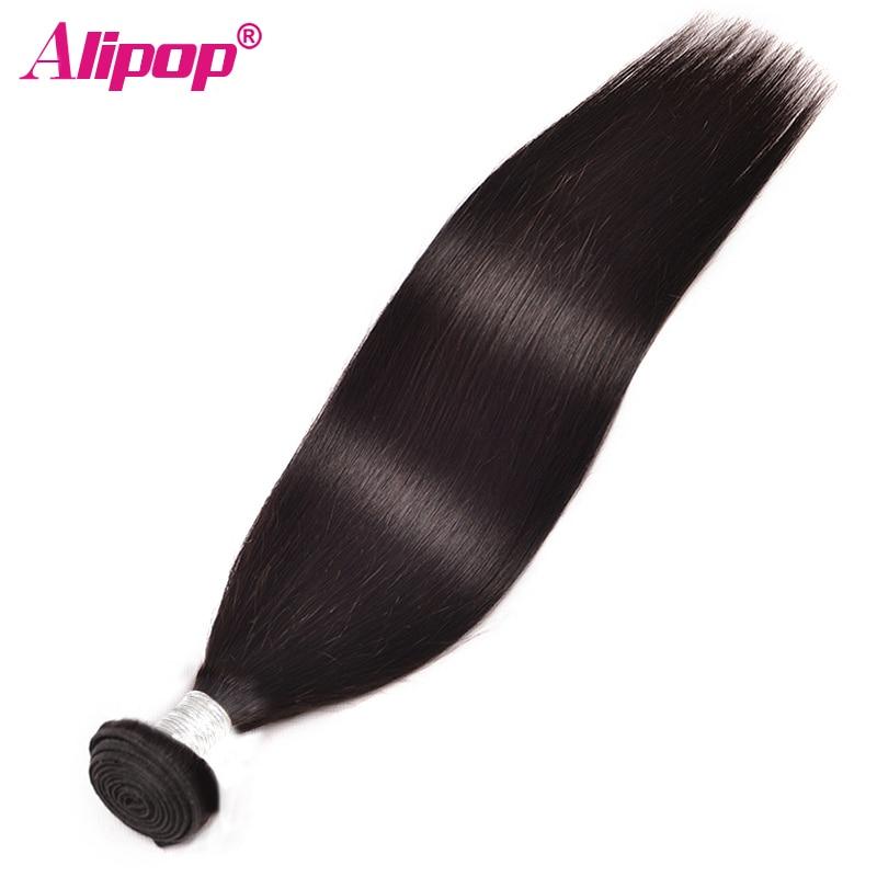 10A Grade Straight Hair Brazilian Virgin Hair Weave Bundles - Մարդու մազերը (սև) - Լուսանկար 2