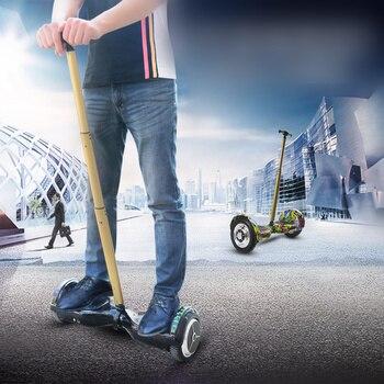 Nuevo caliente ampliable con Control puntal Stent carril para 6,5/10 pulgadas 2 ruedas auto equilibrio scooter aerotabla apretones de Rod