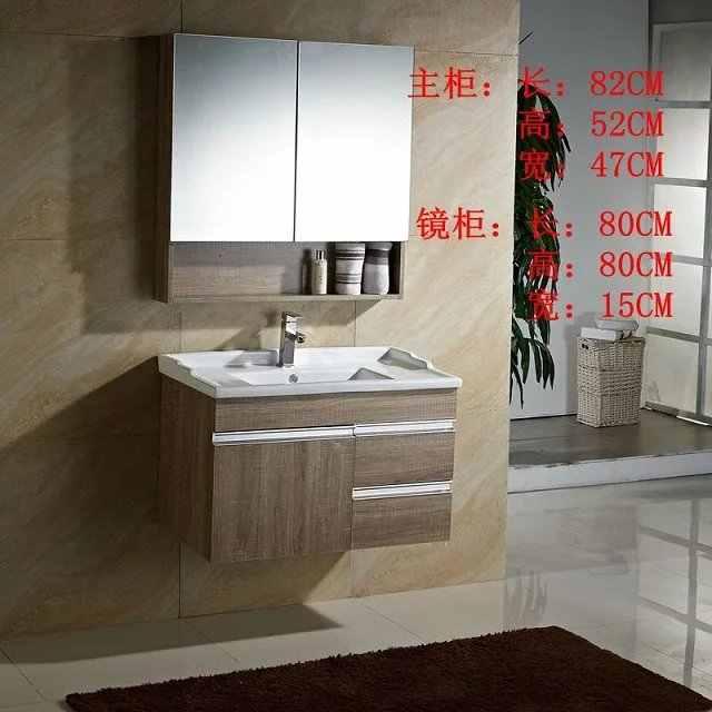2016 Modern Design Bathroom Vanity Cabinets Modern Bathroom Vanity Cabinets Vanity Cabinetbathroom Vanity Cabinet Aliexpress