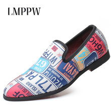 British Fashion Men Loafers Soft Moccasin Pu Leather Casual Shoes Black Blue Men Flats Slip on Men Driving Boat Shoes Big Size 2017 summer new men loafers casual shoes fashion retro slip on flats driving moccasin gommino leather footwear of male h206 35