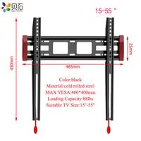Universal TV Wall Mount Bracket TV Frame for 15 55 Inch LCD LED Monitor Flat Panel Plasma HDTV TV Stand Holder Max Support 40kg