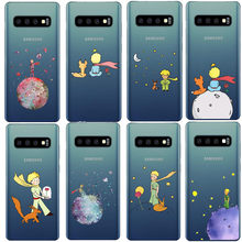 Cartoon King The Little Prince The earth Space Silicone TPU Phone Case Cover For Samsung Galaxy S6 S7 Edge S8 S9 S10 Plus Not 9(China)