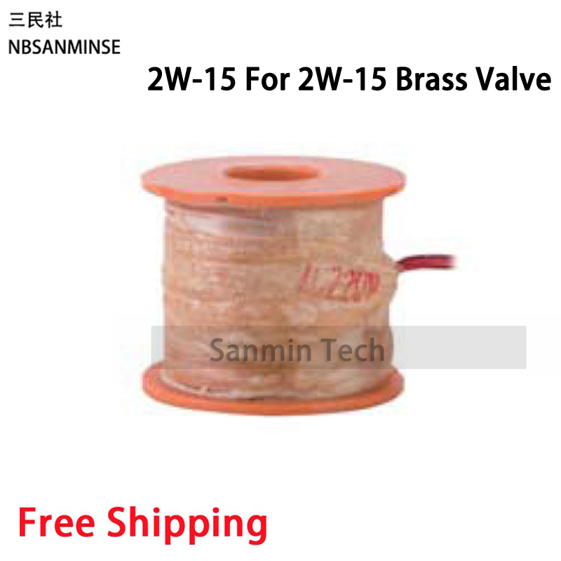 2W - 15 Solenoid Brass Water Valve Pneumatic Control Air Electrical Solenoid Valve Coil DC12V DC24V AC110V AC220V Sanmin free shipping3 4 port size dn20 ip68 class under water brass electric solenoid valve waterproof coil music fountain valve dc24v