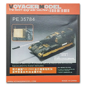 KNL HOBBY Voyager Model PE35784 Modern German PzH 2000 Self-propelled Howitzers Additional Armor Basic Pieces