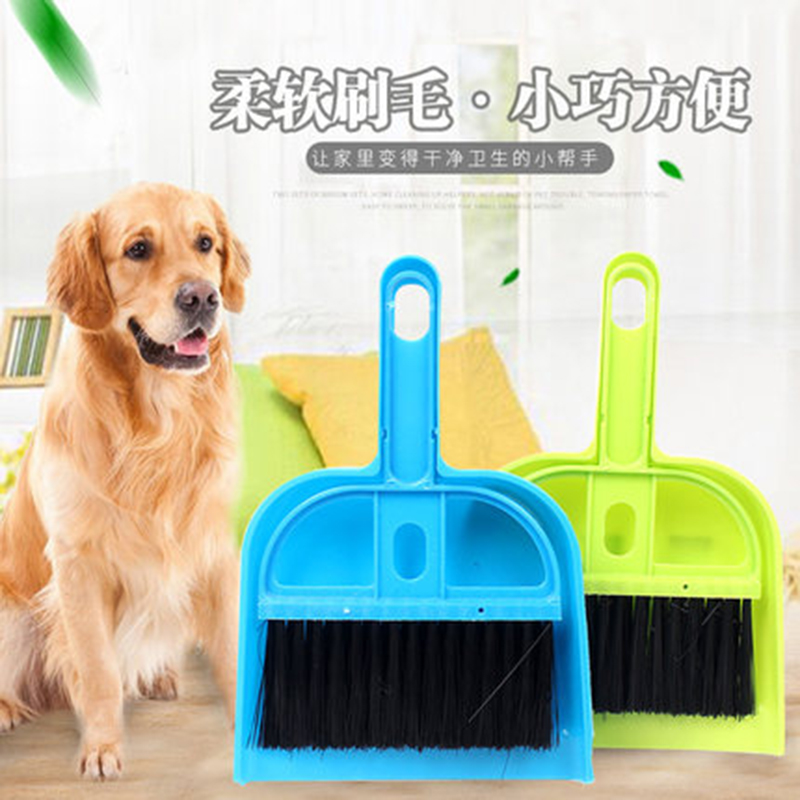 Portable Mini Scoop Set Pooper Scooper Clean Pet Dog Cat Waste Broom+Scoop Poop Sweeper Shovel Cleaning Brush
