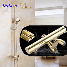 цена на Dofaso Gold Shower Faucets Wall Mounted Thermostatic Mixer Tap Antique Brass Dual Handle shower set With Handheld Shower Head