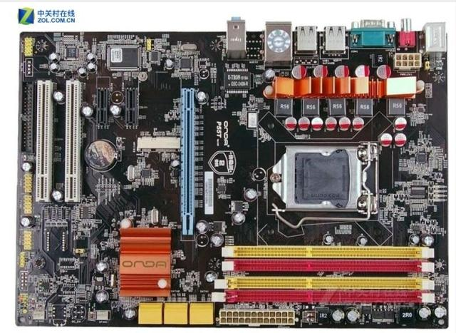 P55T Magic Flute Edition 1156-pin DDR3 game board support I3 I5 I7
