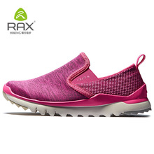 RAX Women's Walking Shoes Spring Summer Outdoor Sports Sneakers Breathable Lightweight Quick Jogging Femal Gym Shoes Air Mesh